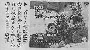 [Tenchi Muyo Ryo-Ohki Fan Book Otanoshimi Ooemaki] Kajishima-sensei (650)