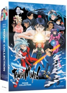 Tenchi Muyo Movies