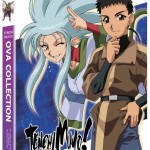 Tenchi-Muyo-OVA1-and-OVA2