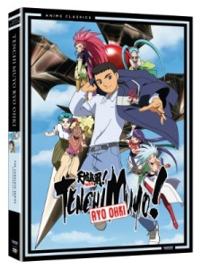 Tenchi Muyo OVA3