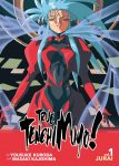 True Tenchi Muyo! Volume 1: Jurai